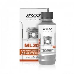 Раскоксовка двигателя LAVR Ln2502