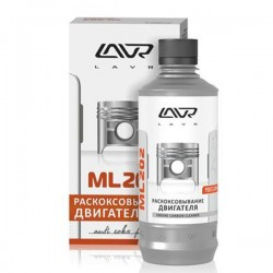 Раскоксовка двигателя LAVR Ln2505