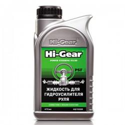Жидкость для гура HG7039R