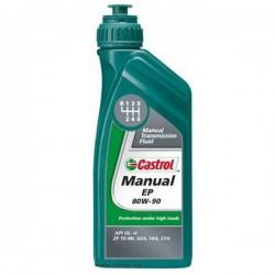Масло Castrol Manual EP 80W90 (1л) трансмисс. GL-4