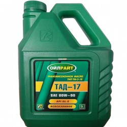 Масло OIL RIGHT ТАД-17,ТМ-5-18 80W90 GL-5 (3л)