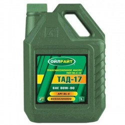 Масло OIL RIGHT ТАД-17,ТМ-5-18 80W90 GL-5 (5л)