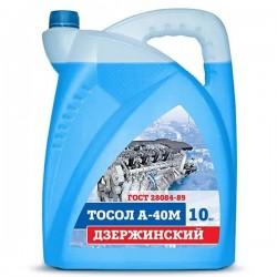 Тосол А-40М Дзержинский ГОСТ (10кг)