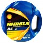 Масло Shell Rimula R5E 10w40 в розлив 1л