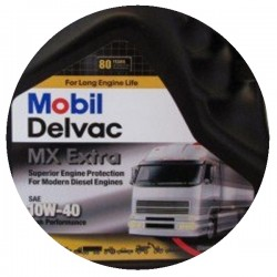 Масло Mobil Delvac MX 10w40 в розлив 1л