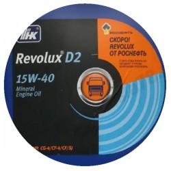Масло Роснефть Revolux D3 15w40 1л